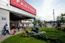 Factory Ursus Warsaw